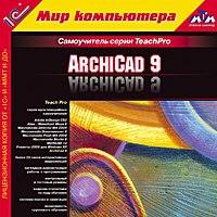 Cd-rom. самоучитель teachpro archicad 9, 1С