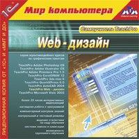 Cd-rom. самоучитель teachpro web-дизайн, 1С