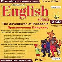 Cd-rom. diamond english club. the adventures of pinocchio. приключения пиноккио, Магнамедиа
