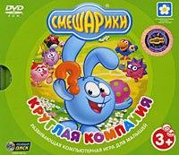 Dvd. смешарики. круглая компания, Новый диск