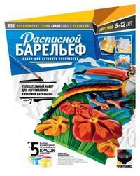 """Расписной барельеф №7 """"король цветов"""", Фантазер / Эльфмаркет"""