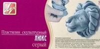 Пластилин скульптурный, Луч (химзавод)