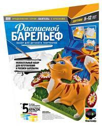 """Расписной барельеф """"я тоже тигр"""", Фантазер / Эльфмаркет"""