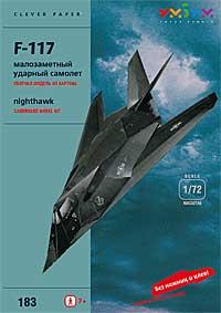 """Сборная модель из картона """"малозаметный ударный самолет f-117"""", Умная бумага"""