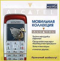 Cd-rom. мобильная коллекция: alkatel, МедиаХауз