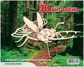 Жук - олень. сборная деревянная модель (2 пластины), Мир деревянных игрушек (МДИ)