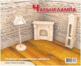 Часы и лампа. сборная деревянная модель (2 пластины), Мир деревянных игрушек (МДИ)