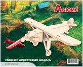 """Сборная деревянная модель: самолет """"льюис"""" (2 пластины), Мир деревянных игрушек (МДИ)"""