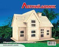 """Сборная деревянная модель """"летний домик"""", Мир деревянных игрушек (МДИ)"""