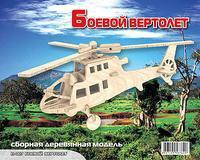"""Сборная деревянная модель """"боевой вертолет"""", Мир деревянных игрушек (МДИ)"""