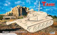 """Сборная деревянная модель """"танк"""", Мир деревянных игрушек (МДИ)"""