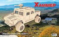 """Сборная деревянная модель """"хаммер"""", Мир деревянных игрушек (МДИ)"""