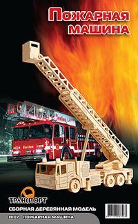 """Сборная деревянная модель """"пожарная машина"""", Мир деревянных игрушек (МДИ)"""