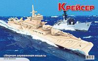 """Сборная деревянная модель """"крейсер"""", Мир деревянных игрушек (МДИ)"""