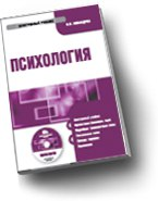Cd-rom. психология. электронный учебник, КноРус