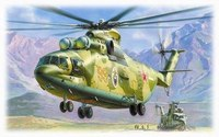 """Набор подарочный - сборка """"вертолет """"ми-26"""""""". арт. 7270п, Звезда"""