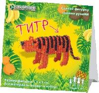 Набор для изготовления фигурки «тигр», Клевер