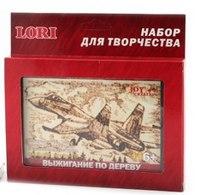 """Выжигание по дереву в рамке """"самолет"""", LORI"""