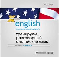 Dvd. х-polyglossum english dvd. американский вариант. тренируем разговорный английский. курс уровня intermediate, ИДДК