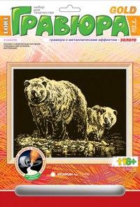 """Гравюра с эффектом золота """"медведи"""", LORI"""