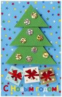 Набор для изготовления новогодней открытки «огоньки», Клевер