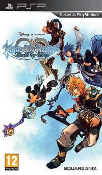Kingdom hearts: birth by sleep (psp), Square Enix