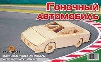 """Сборная модель """"гоночный автомобиль"""", Мир деревянных игрушек (МДИ)"""