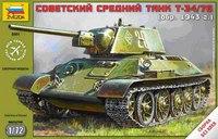 """Сборная модель """"танк т-34/76"""" 43 года, Звезда"""