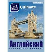 Dvd. tell me more ultimate. английский язык. полный курс (количество dvd дисков: 3), Новый диск