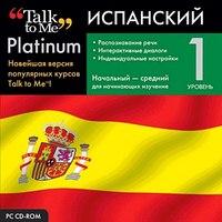 Cd-rom. talk to me platinum. испанский язык. уровень 1, Новый диск