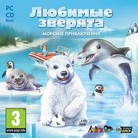 Cd-rom. любимые зверята. морские приключения, Новый диск