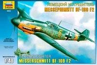 """Сборная модель """"самолет мессершмитт bf-109 f2"""", Звезда"""