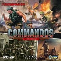 Dvd. антология commandos (количество dvd дисков: 2), Новый диск