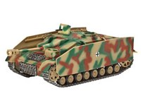 "Самоходная артиллерийская установка ""sturmgeschütz iv"", немецкая, Revell (Ревелл)"