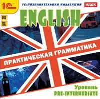Cd-rom. english. практическая грамматика. уровень pre-intermediate, 1С