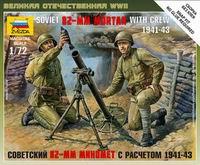"""Набор """"советский 82-мм миномет с расчетом 1941-43"""", Звезда"""