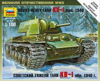 """Набор """"советский тяжелый танк кв-1, 1940 г."""", Звезда"""