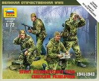 "Набор ""советские разведчики"", Звезда"