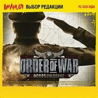 Dvd. order of war: освобождение (количество dvd дисков: 2), Новый диск
