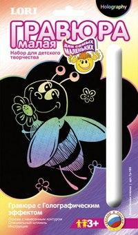 """Гравюра малая с голографическим эффектом для самых маленьких """"влюбленная пчелка"""", LORI"""