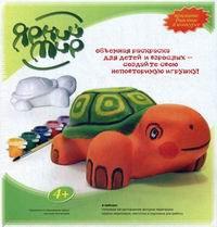 "Объемная раскраска ""черепаха"", Яркий мир"