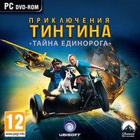Dvd. приключения тинтина: тайна единорога, Новый диск