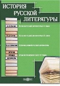 Cd-rom. история русской литературы, Директмедиа Паблишинг