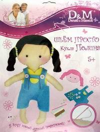 """Набор для творчества """"шьём куклу: полина"""", D&M / Делай с Мамой"""