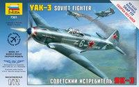 """Сборная модель советского истребителя """"як-3"""", Звезда"""