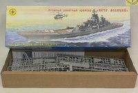 """Сборная модель атомного крейсера """"петр великий"""", Моделист"""
