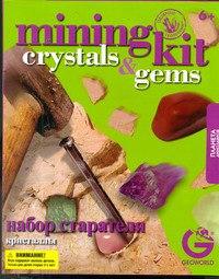 """Набор старателя """"кристаллы"""", Geoworld"""