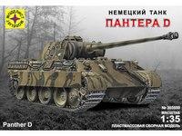 """Сборная модель немецкого танка """"пантера d"""". подарочный набор, Моделист"""