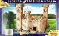 """Сборная деревянная модель """"крепость принца"""", VGA (Wooden Toys)"""