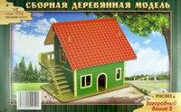 """Сборная деревянная модель """"загородный домик 5"""", VGA (Wooden Toys)"""